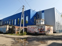 "Yekaterinburg, sport center ""Арена"", Il'icha st, house 67А"