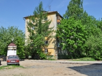 Yekaterinburg, Il'icha st, house 71Б. Apartment house