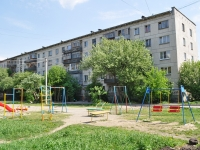 Yekaterinburg, Il'icha st, house 71Д. Apartment house