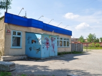 neighbour house: st. Il'icha, house 71Ж. Social and welfare services