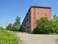 neighbour house: st. Il'icha, house 71В. Apartment house