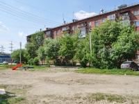 Yekaterinburg, Il'icha st, house 71В. Apartment house