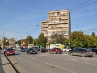 Yekaterinburg, Il'icha st, house 71. Apartment house