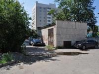 Екатеринбург, улица Ильича, хозяйственный корпус