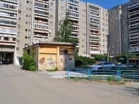 Yekaterinburg, Il'icha st, service building