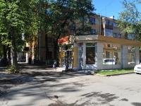 Yekaterinburg, Il'icha st, store