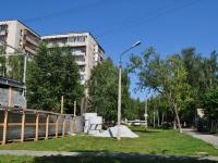 Yekaterinburg, st Industrii, house 21. Apartment house
