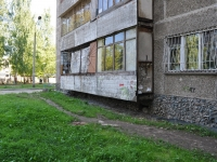 Yekaterinburg, Industrii st, house 21. Apartment house