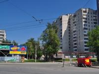 Yekaterinburg, st Industrii, house 22. Apartment house