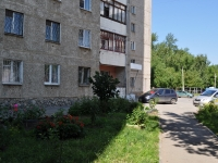 Yekaterinburg, Industrii st, house 22. Apartment house