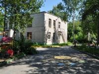 Yekaterinburg, st Industrii, house 23. nursery school
