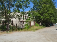 Yekaterinburg, st Industrii, house 24А. nursery school