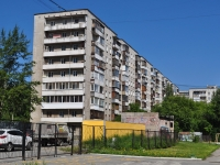 Yekaterinburg, Industrii st, house 24. Apartment house