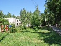 neighbour house: st. Industrii, house 25. nursery school №135, Радуга