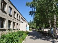 Yekaterinburg, nursery school №135, Радуга, Industrii st, house 25