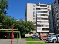 Yekaterinburg, Industrii st, house 26. Apartment house