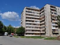 Yekaterinburg, st Industrii, house 27. Apartment house
