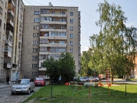 Yekaterinburg, Industrii st, house 27. Apartment house
