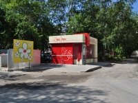 Yekaterinburg, st Industrii, house 28А. store