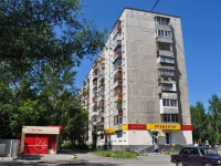 Yekaterinburg, Industrii st, house 28. Apartment house