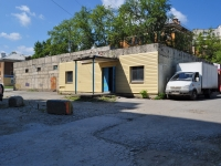 Yekaterinburg, st Industrii, house 29А. Social and welfare services