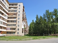 Yekaterinburg, Industrii st, house 29. Apartment house