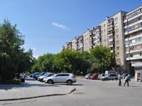 Yekaterinburg, st Industrii, house 31. Apartment house