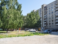 Yekaterinburg, Industrii st, house 31. Apartment house
