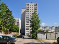 Yekaterinburg, Industrii st, house 32. Apartment house