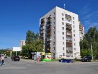 Yekaterinburg, st Industrii, house 33. Apartment house