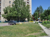 Yekaterinburg, Industrii st, house 34. Apartment house