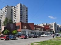 Yekaterinburg, st Industrii, house 34. Apartment house
