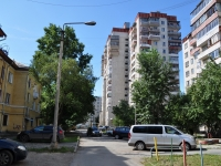 Yekaterinburg, Industrii st, house 35. Apartment house