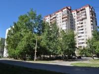 Yekaterinburg, st Industrii, house 35. Apartment house