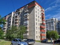 Yekaterinburg, Industrii st, house 38. Apartment house