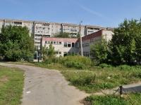 叶卡捷琳堡市, 幼儿园 №165, Industrii st, 房屋 51