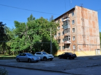 Yekaterinburg, Industrii st, house 52. Apartment house