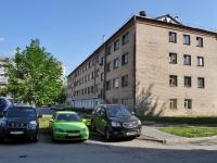 Yekaterinburg, hostel РГППУ, №2, Industrii st, house 55