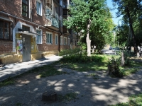 Yekaterinburg, Industrii st, house 56. Apartment house