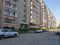Yekaterinburg, Industrii st, house 57/2. Apartment house