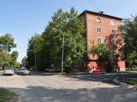 Yekaterinburg, Industrii st, house 58. Apartment house