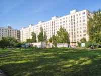 Yekaterinburg, Industrii st, house 62. Apartment house
