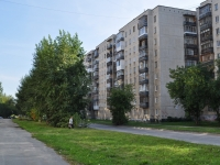 Yekaterinburg, Industrii st, house 64. Apartment house