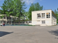 Yekaterinburg, lyceum №128, Industrii st, house 92