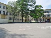 叶卡捷琳堡市, 国立重点高级中学 №128, Industrii st, 房屋 92