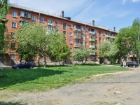Yekaterinburg, Industrii st, house 94Б. Apartment house