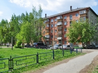 neighbour house: st. Industrii, house 94Б. Apartment house