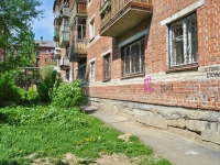 Yekaterinburg, Industrii st, house 94В. Apartment house