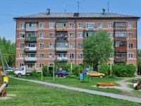neighbour house: st. Industrii, house 94В. Apartment house