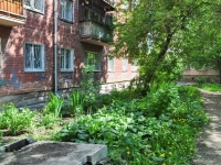 Yekaterinburg, Industrii st, house 96Б. Apartment house